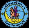Герб города Паттайя