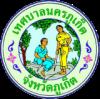 Герб города Пхукет