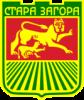 Герб города Стара-Загора