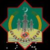 Герб города Туркменабад